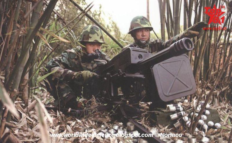 LG3型40毫米自动榴弹发射器