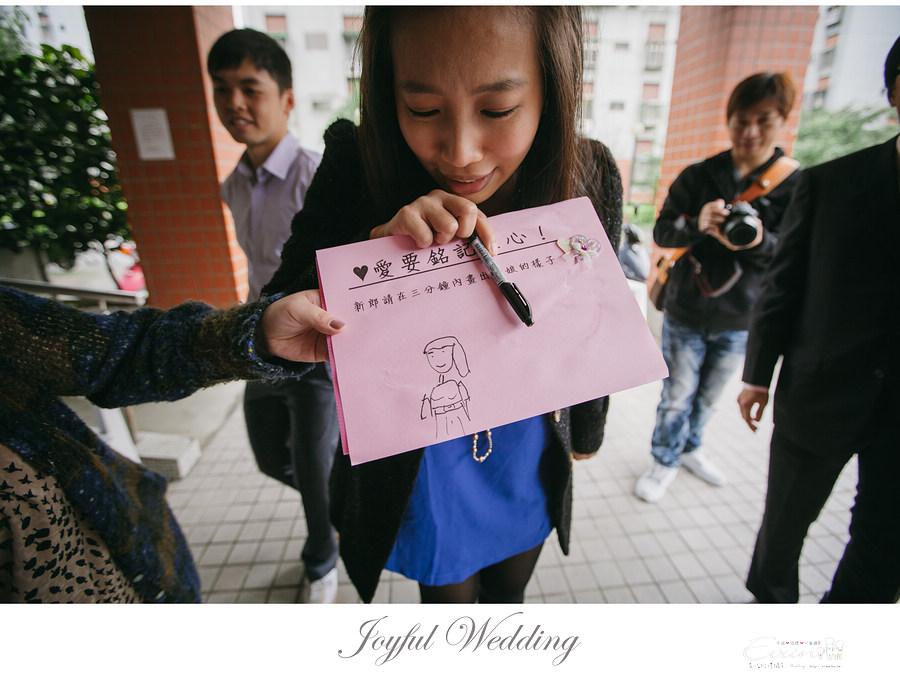 婚攝 小朱爸 IMG_00062
