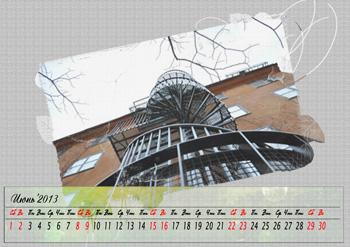 Создание календаря в Фотошоп