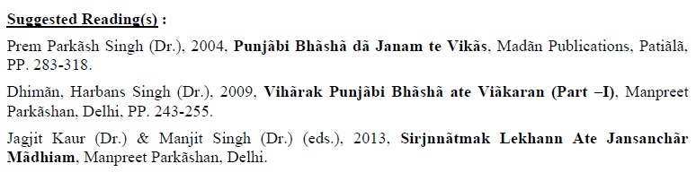 DU Foundation Course Syllabus - Applied Language Course - Punjabi