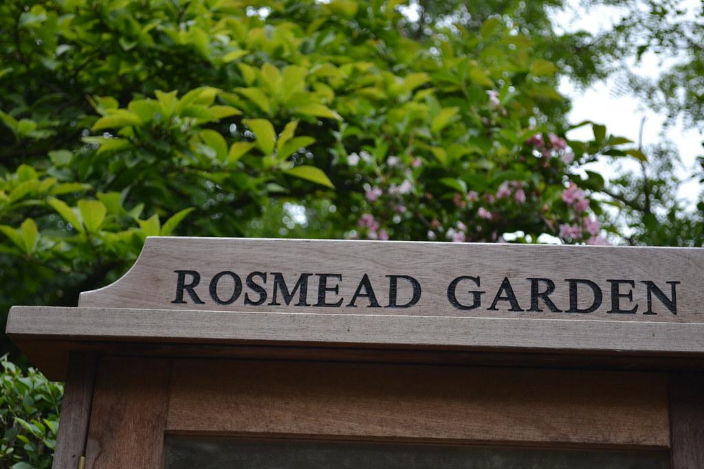 В общественном саду на rosmead road в