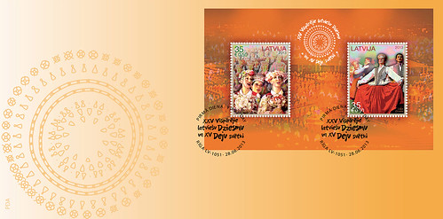 Pirmās dienas aploksne - XXV Vispārējie latviešu Dziesmu un XV Deju svētki
