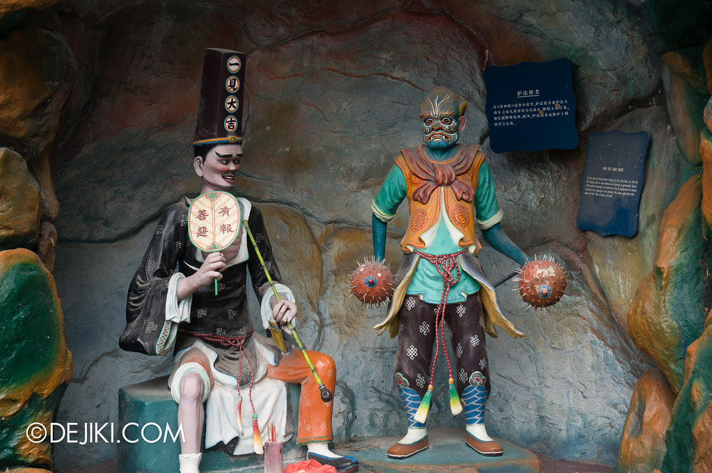 Haw Par Villa - outside ten courts of hell 4