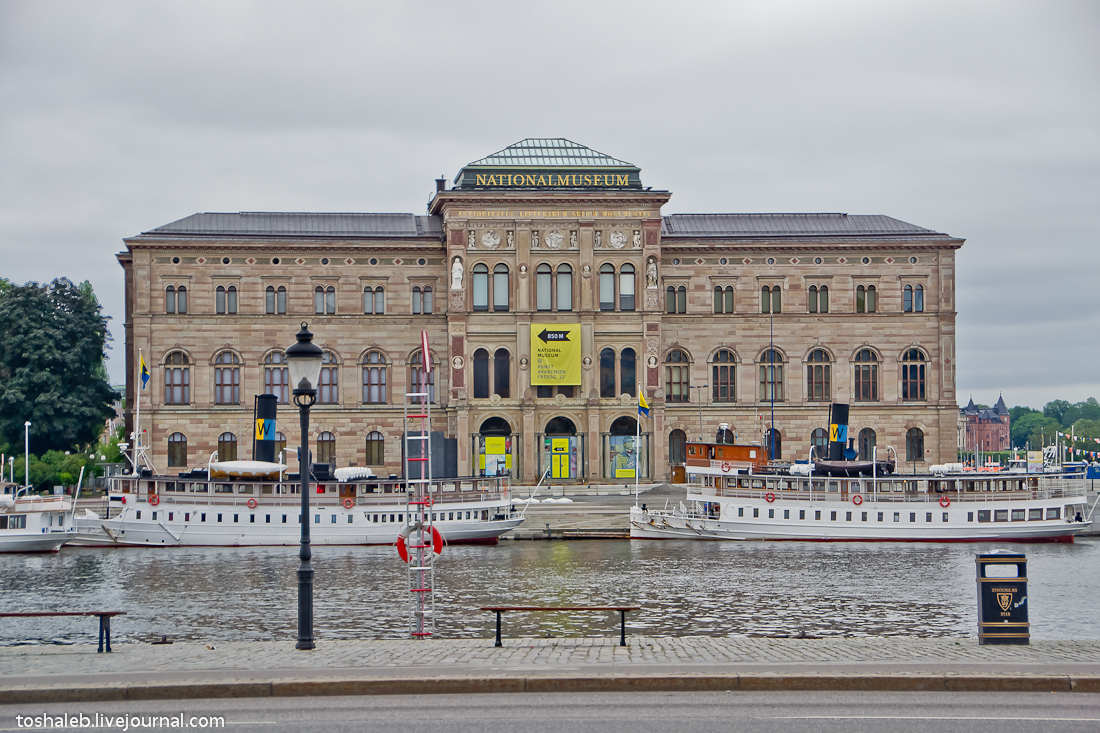 Stockholm_Streets-3