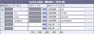 スクリーンショット 2013-09-10 1.30.48 PM