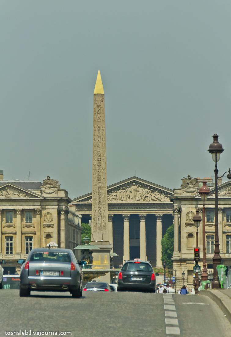 Paris_1-56