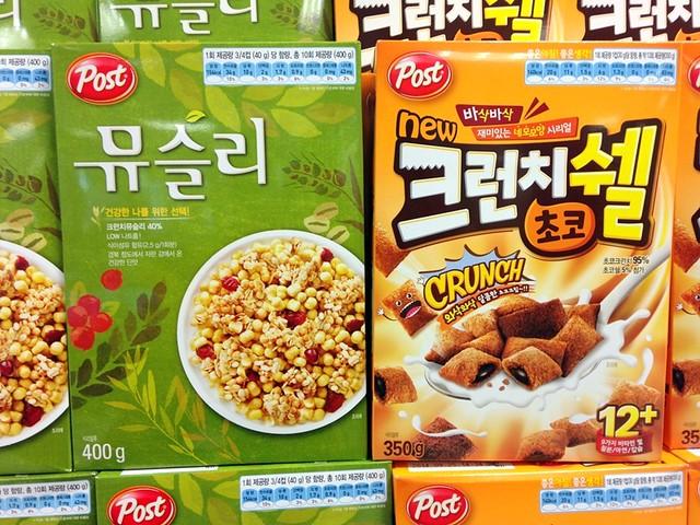 e mart Korea - gimpo airport-006