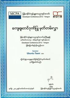 DevCon Yangon - UbuCon