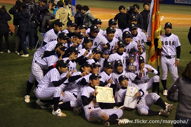 2013-1120_神宮大会_亜細亜大_勝利後-表彰式_245