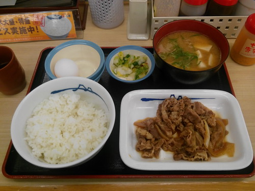 Breakfast at Matsuya