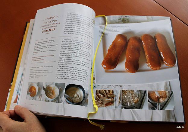 кулинария 09