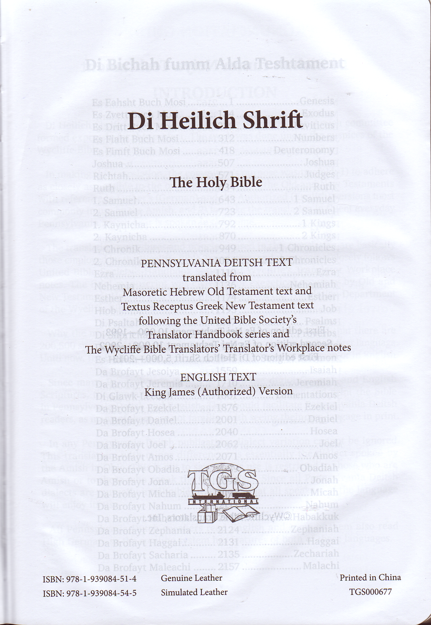 pennsylvania deitsh translation commitee internet bible catalog location collection bibelarchiv birnbaum karlsruhe baden comments hardbound octavo th stitching leather or simulated leather