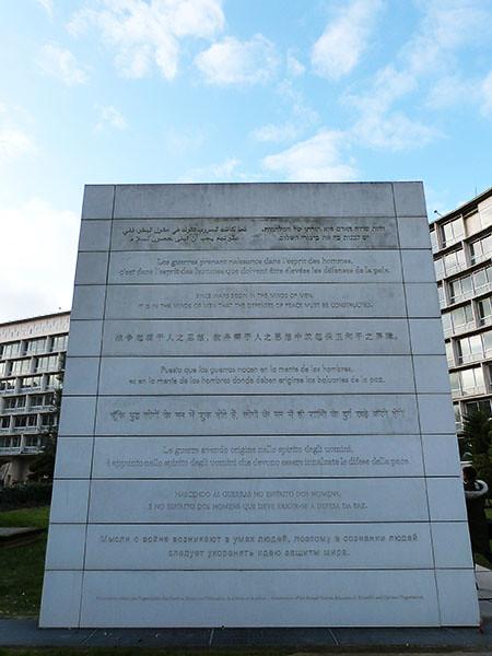 UNESCO 4
