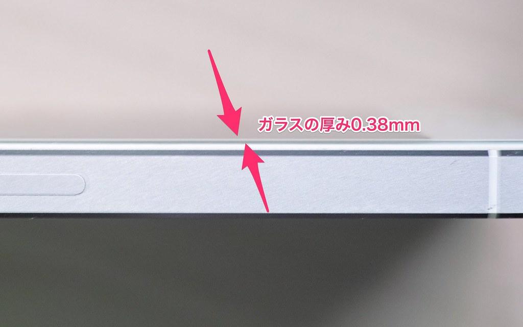 ガラスの厚みは0.38mm