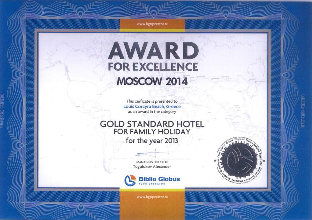 Award for Excellence - Moscow 2014 Louis Corcyra Beach - Gold Standard Hotel for Family Holiday for the Year 2013
