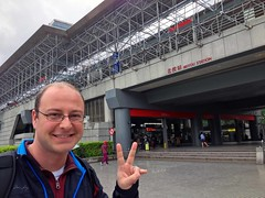 Dan outside of Beitou Station