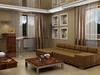 Japanese Residing Space Interior Types – Elegant Living Area
