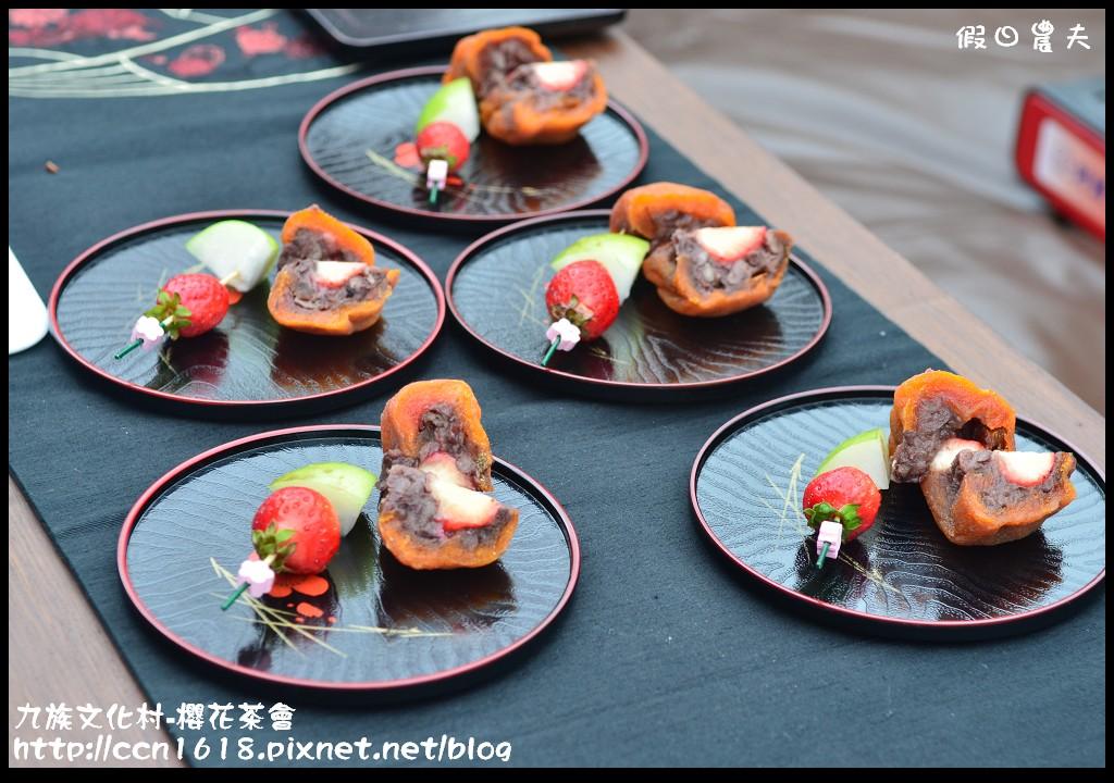 九族文化村-櫻花茶會DSC_4377
