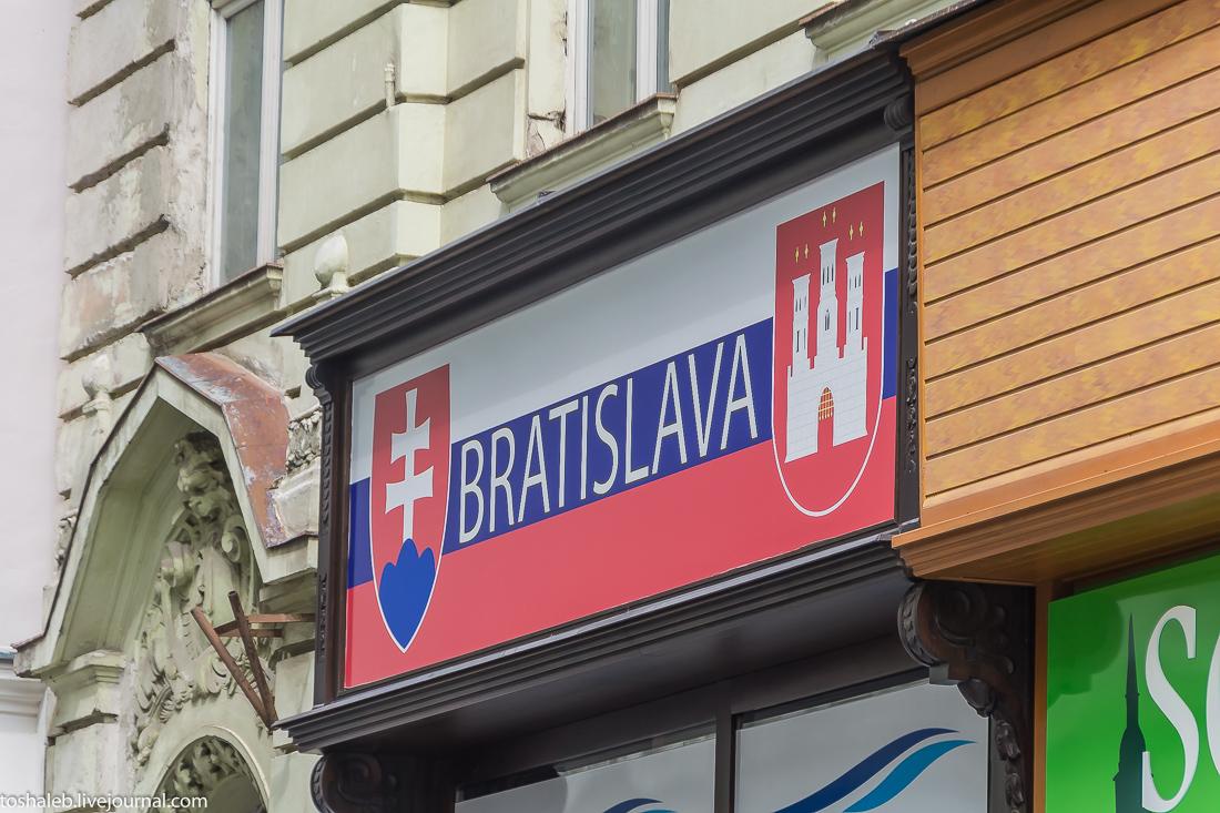 Братислава_1-45