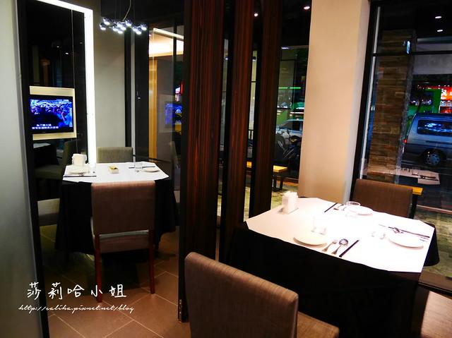 三重美食奇家小館川菜餐廳 (4)