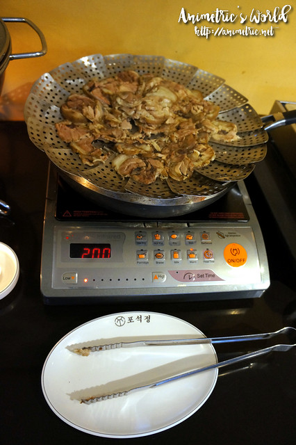 Ho Galbi Korean Grill