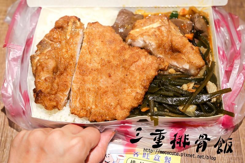 台北小吃︱台北熱炒,客旺盒餐 @陳小可的吃喝玩樂