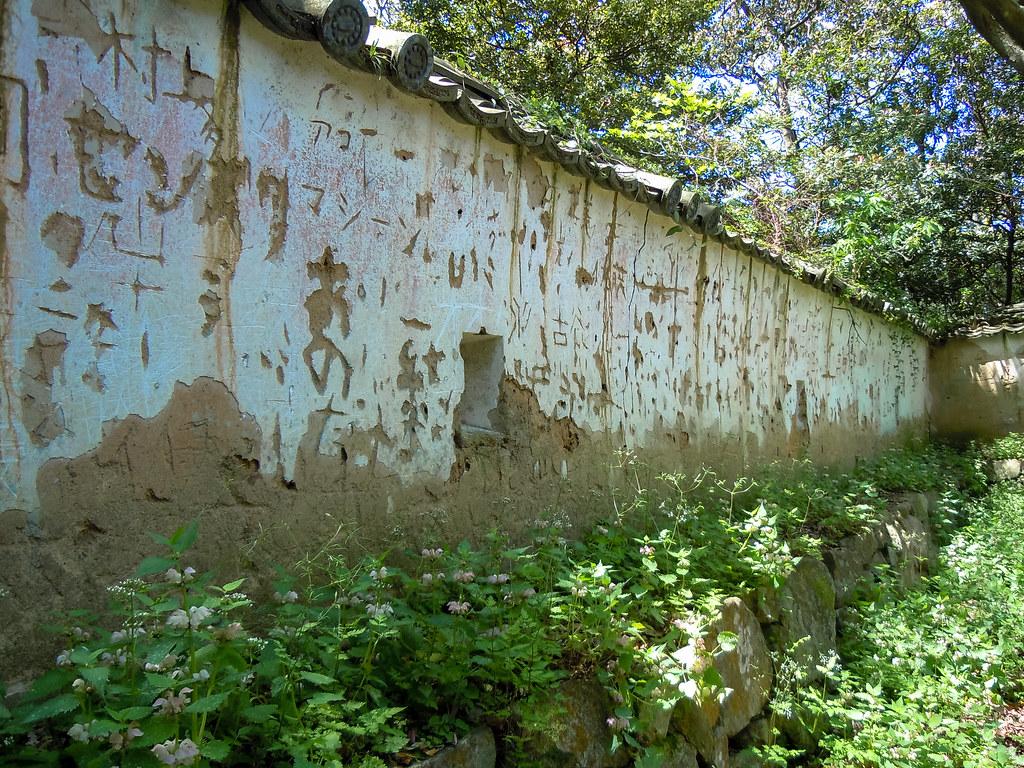 萩城詰丸土塀