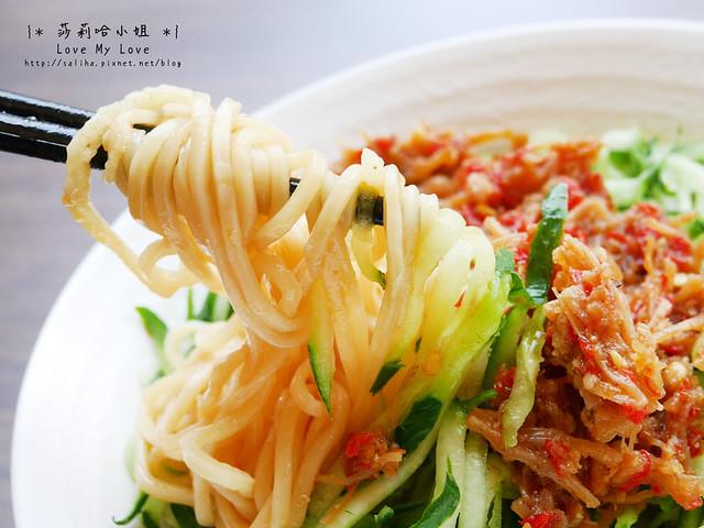 淡水捷運站附近餐廳美食黑殿排骨飯 (14)