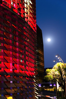 Image of Torre Agbar near GTD. barcelona moon torre full agbar