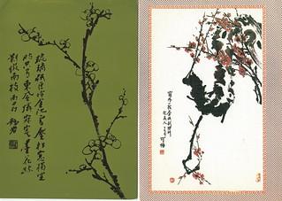 cards 2 china
