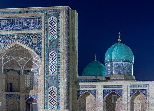 The Barak Khan Madrasah at the Khast Imam complex  in Tashkent, Uzbekistan