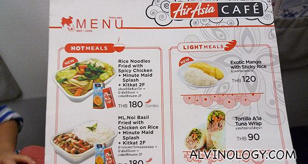 Flight menu