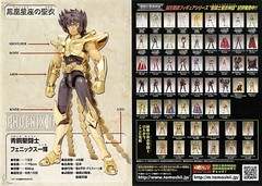 [Imagens] Ikki de Fênix V2 Power of Gold 9277645307_7175d5d6f1_m