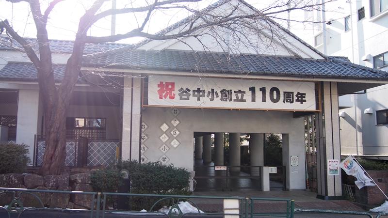 Tokyo Honeymoon 2013_day09_090
