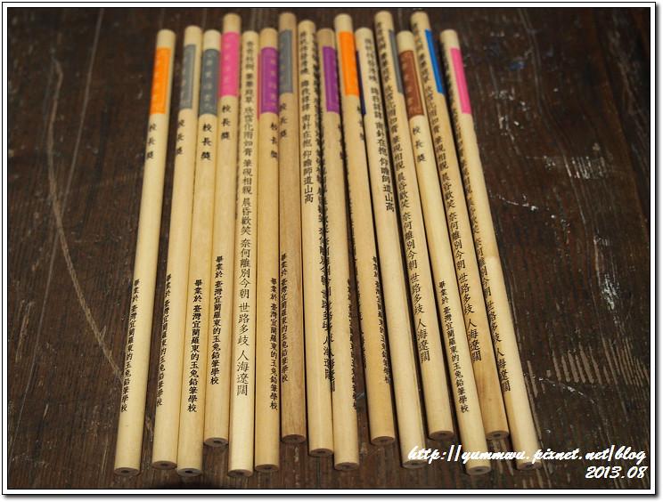玉兔鉛筆學校(32)