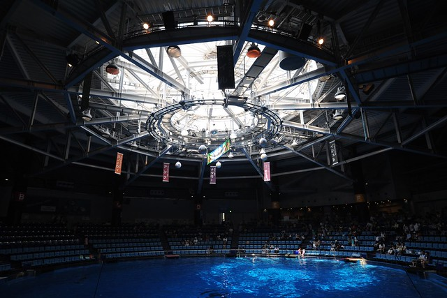 Aqua Stadium