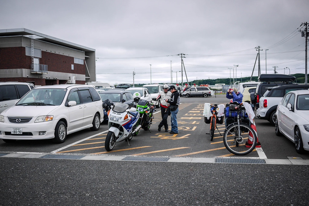 Waiting at the Wakkanai Ferry Terminal for ferry to Rishiri Island, with bicycles (Hokkaido, Japan)