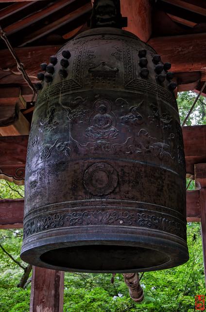 「梵鐘」 醍醐寺 - 京都
