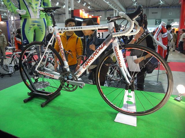 2008 CANNONDALE Ivan Basso's Bike
