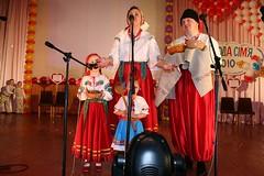 Молода сім'я 2010