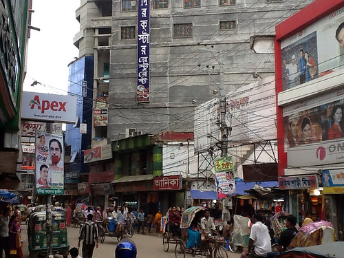 #GoogleMaps Street view #Kandirpar #Comilla #Bangladesh by ayna90