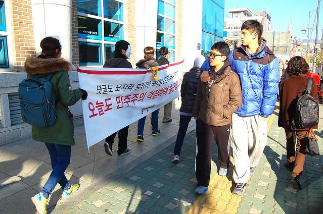 20131113_민주주의걱정출근길행진(8일차)-11