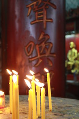 The smell of burning candles and incense filled the dark rooms.  Wat Chin Pracha Samosom, also known as Wat Leng Hok Yee