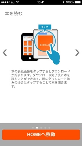 bookliveapp004
