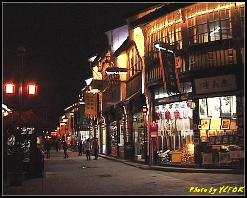 杭州 吳山天風景區 (清河坊) - 068 (夜景)