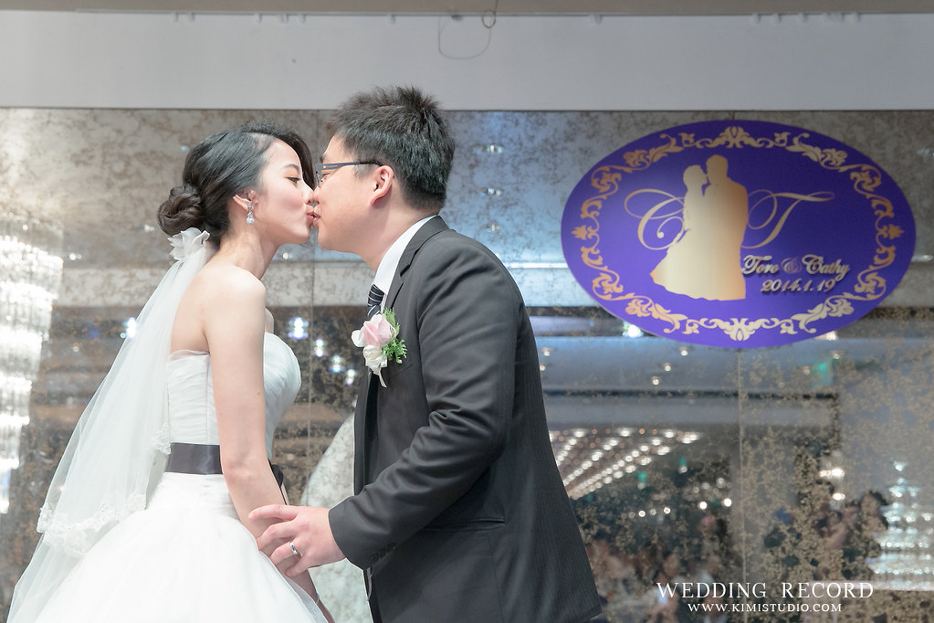 2014.01.19 Wedding Record-197