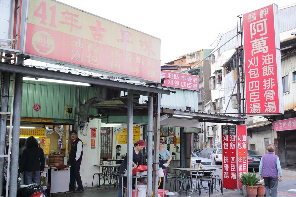 20140226萬華-阿萬油飯 (1)