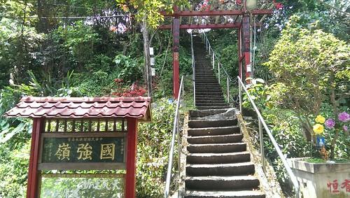 中和興南路二段登山步道