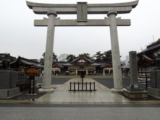 Image de Hiroshima Gokoku Shrine. japan shrine hiroshima gokoku