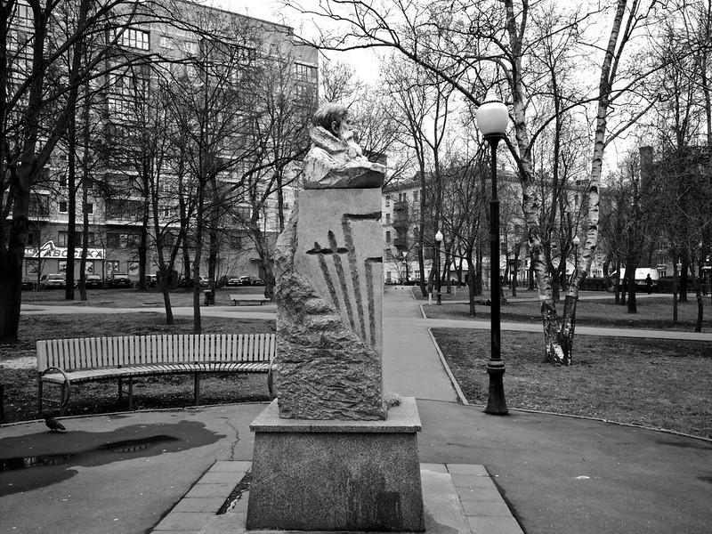 Monument Bazhov